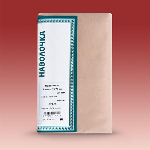 цена на Наволочка iv39521 (поплин) (50*70)