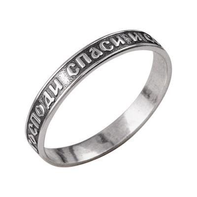 Кольцо бижутерия iv1563