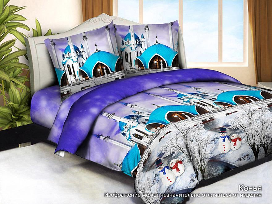 Постельное белье Конья 3D (полисатин) (Евро-1) постельное белье эго комплект 1 5 спальный полисатин