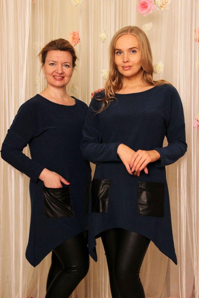 Туника женская #Шаста#, Размер: 52 - Платья и юбки - Туники
