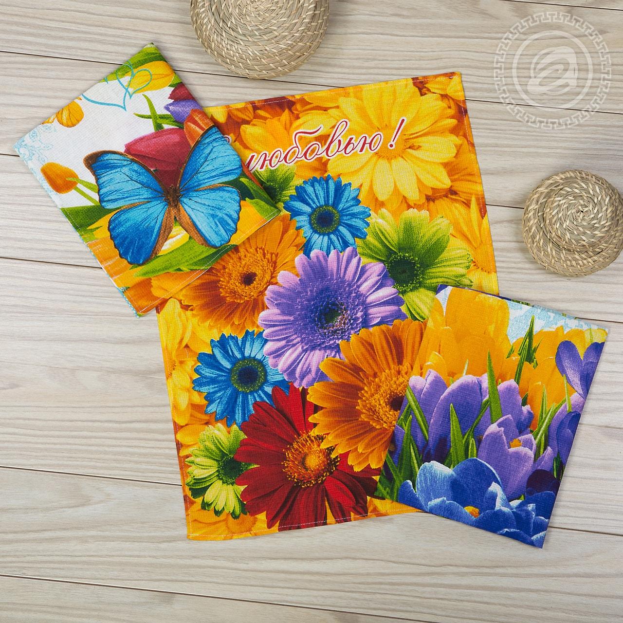 Набор из 3 кухонных полотенец Цветник (45х60) коврик 45х60 8371