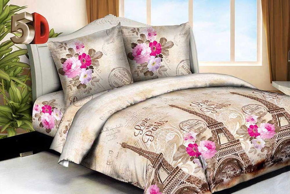 Постельное белье Париж 5D (жатка) (1,5 спальный)