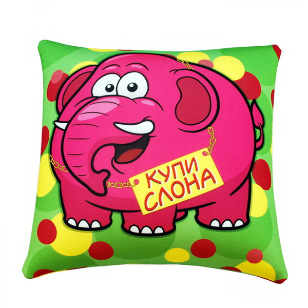 "Антистрессовая подушка ""Купи слона"" 35*35"