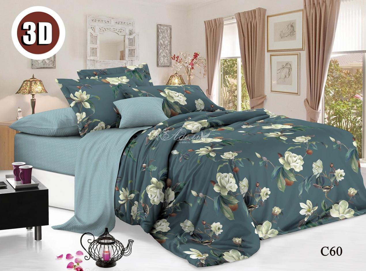 Постельное белье iv61601 (поплин) (1,5 спальный) постельное белье iv54872 поплин 1 5 спальный
