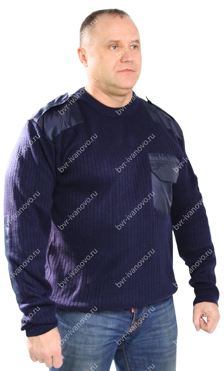 Купить Свитер мужской Синий , Грандсток