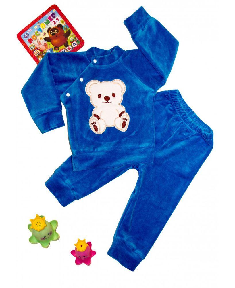 Костюм детский Медвежонок (26) детский костюм доброй собачки 26 32