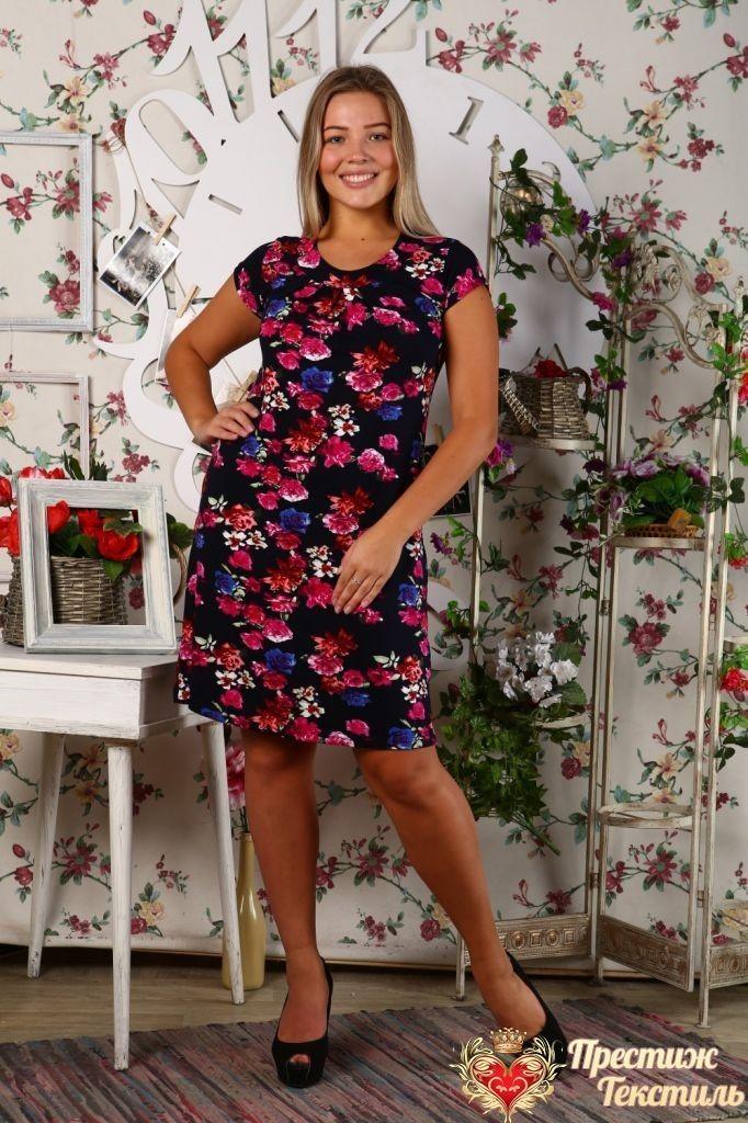 Платье женское iv49602