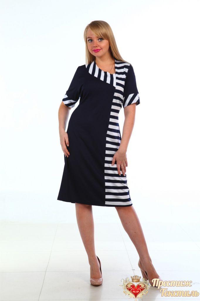 Платье женское iv49607