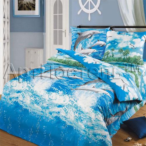 Постельное белье Бриз морской (бязь) (2 спальный) постельное белье гербарий бежевый gs бязь 2 спальный