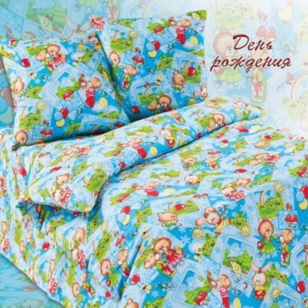 Постельное белье Аспен (поплин) (Ясельный) постельное белье формула 1 зеленая бязь ясельный