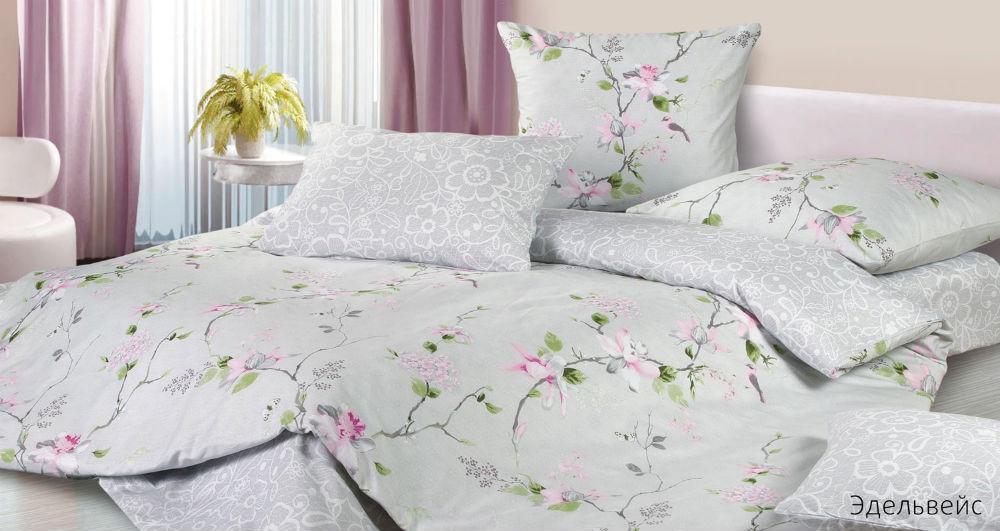 Постельное белье Эдель (сатин) (1,5 спальный) постельное белье игрушки розовый сатин 1 5 спальный