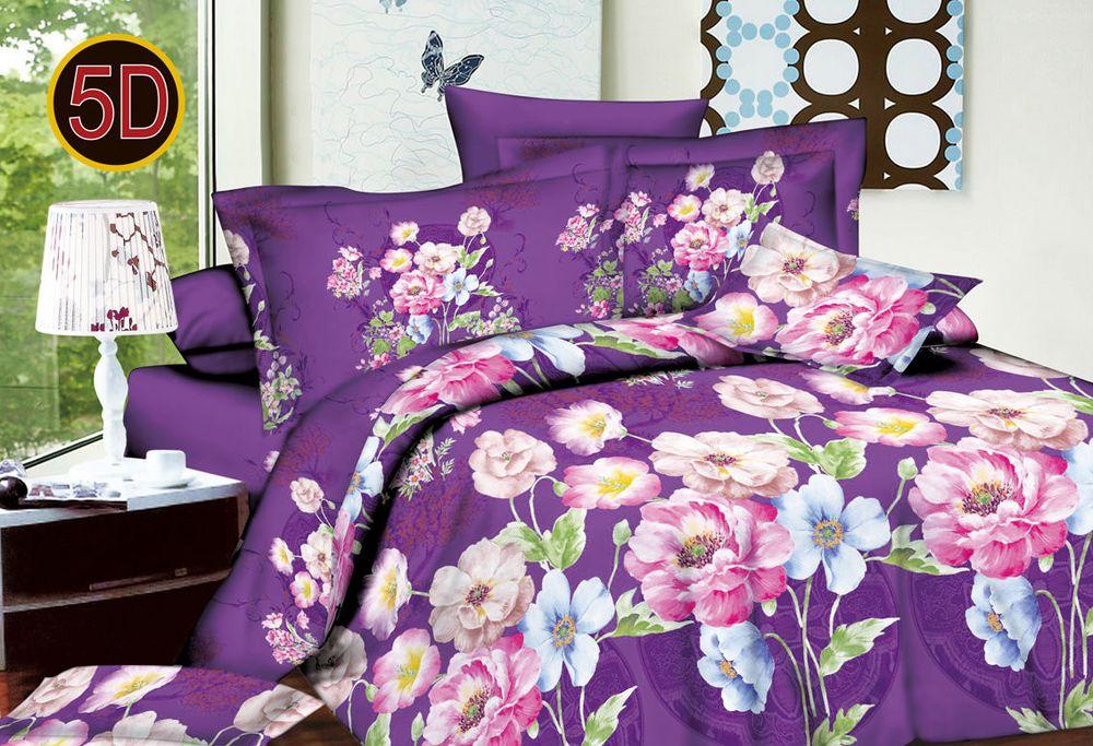 Постельное белье Полевые цветы 5D (полисатин) (1,5 спальный) постельное белье эго комплект 1 5 спальный полисатин