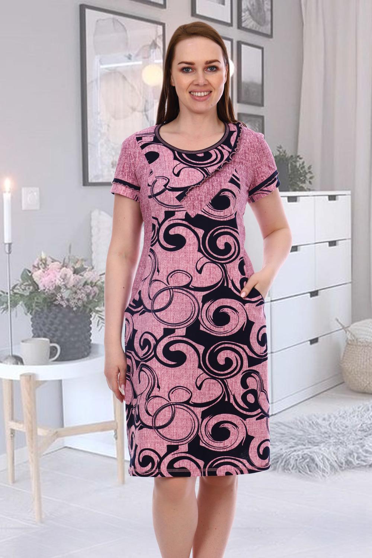Платье женское Илзиннат женское платье 15 mos