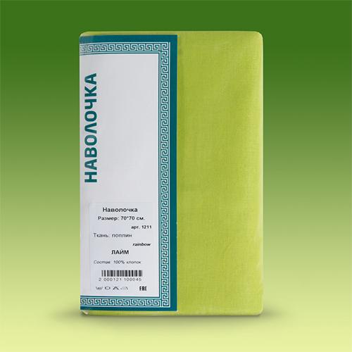 цена на Наволочка с ушками iv43630 (поплин) (50*70)