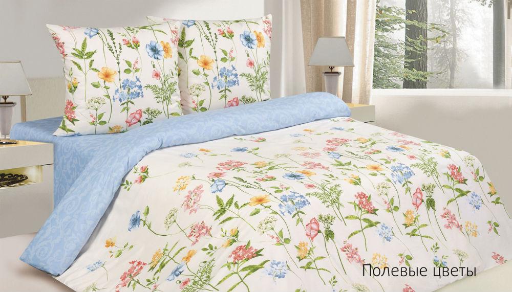 """цена Постельное белье """"Полевые Цветы"""" (поплин) (1,5 спальный) онлайн в 2017 году"""