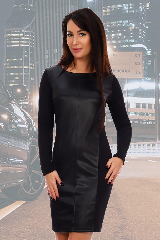Платье женское iv44109