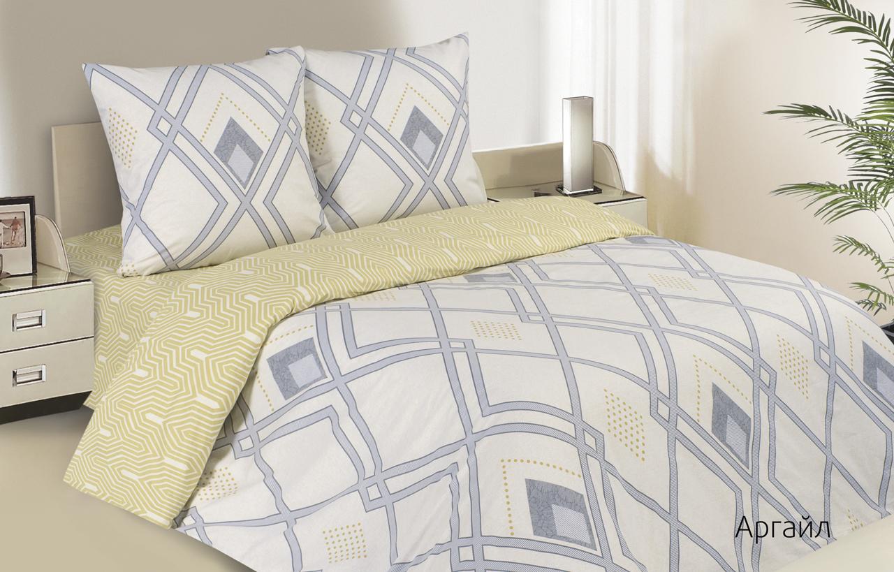 Постельное белье Аргайл (поплин) (1,5 спальный)