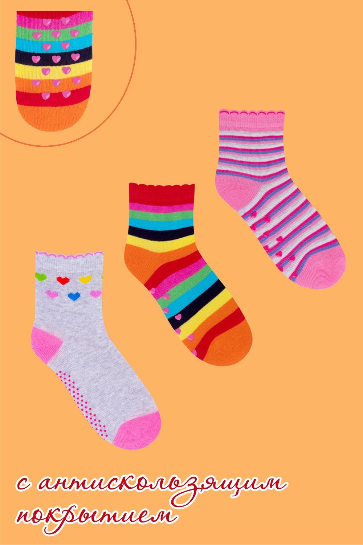 белье acoola носки детские 3 пары цвет ассорти размер 14 16 32224420039 Носки детские Лучик (упаковка 3 пары) (14-16)
