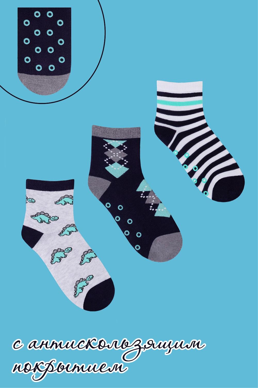 белье acoola носки детские 3 пары цвет ассорти размер 14 16 32224420039 Носки детские Рекс (упаковка 3 пары) (14-16)