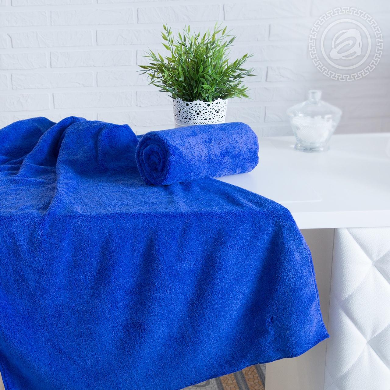 Полотенце банное Синий (50х90) полотенца philippus полотенце laura 50х90 см 6 шт
