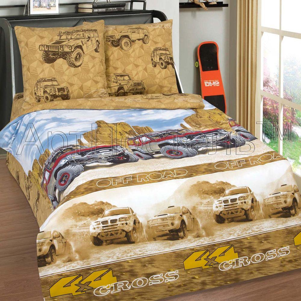 Постельное белье Каньон (поплин) (1,5 спальный) постельное белье ризотто поплин 1 5 спальный