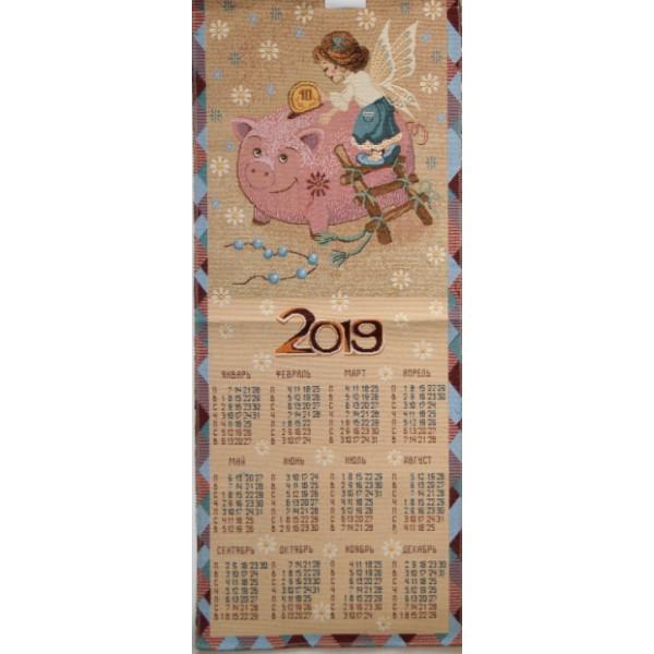 Календарь Копилочка 2019 (33х90)