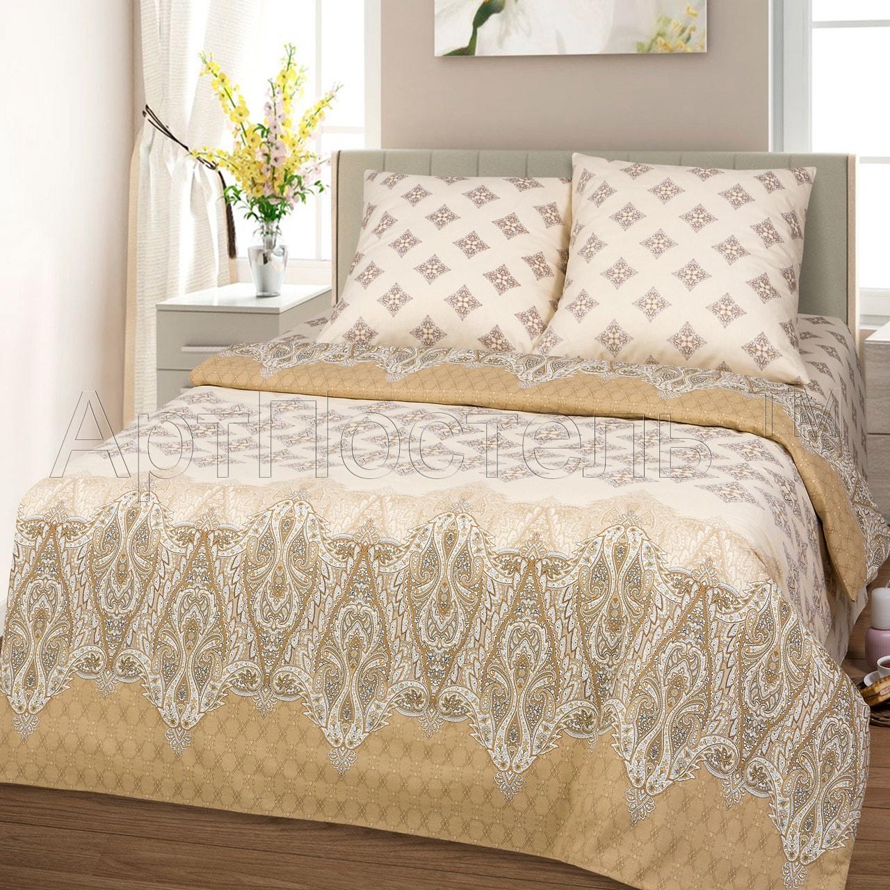 Постельное белье Раджа (бязь) (1,5 спальный)
