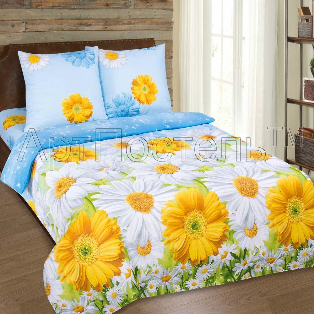 Постельное белье Ромашковое поле (бязь) (1,5 спальный) постельное белье ромашковое поле бязь 1 5 спальный