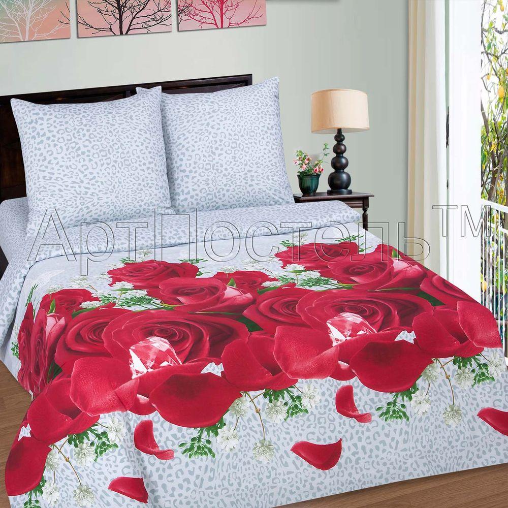 Постельное белье Богиня (поплин) (Семейный) постельное белье утренний сад поплин семейный