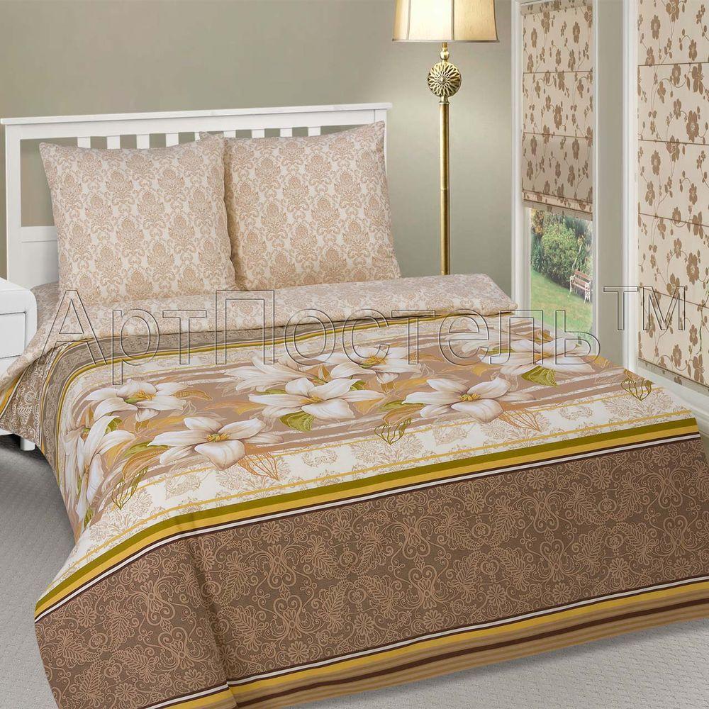 """Постельное белье """"Либерика"""" (поплин) 2 спальный с Евро простынёй"""