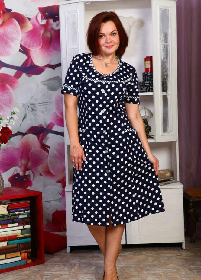 Халат женский #Джэйя#, Размер: 62 - Халаты - Легкие халаты