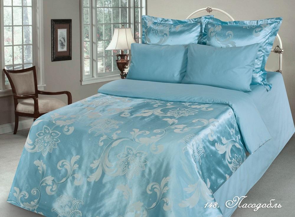 цена Постельное белье iv46936 (сатин-жаккард) (1,5 спальный) онлайн в 2017 году
