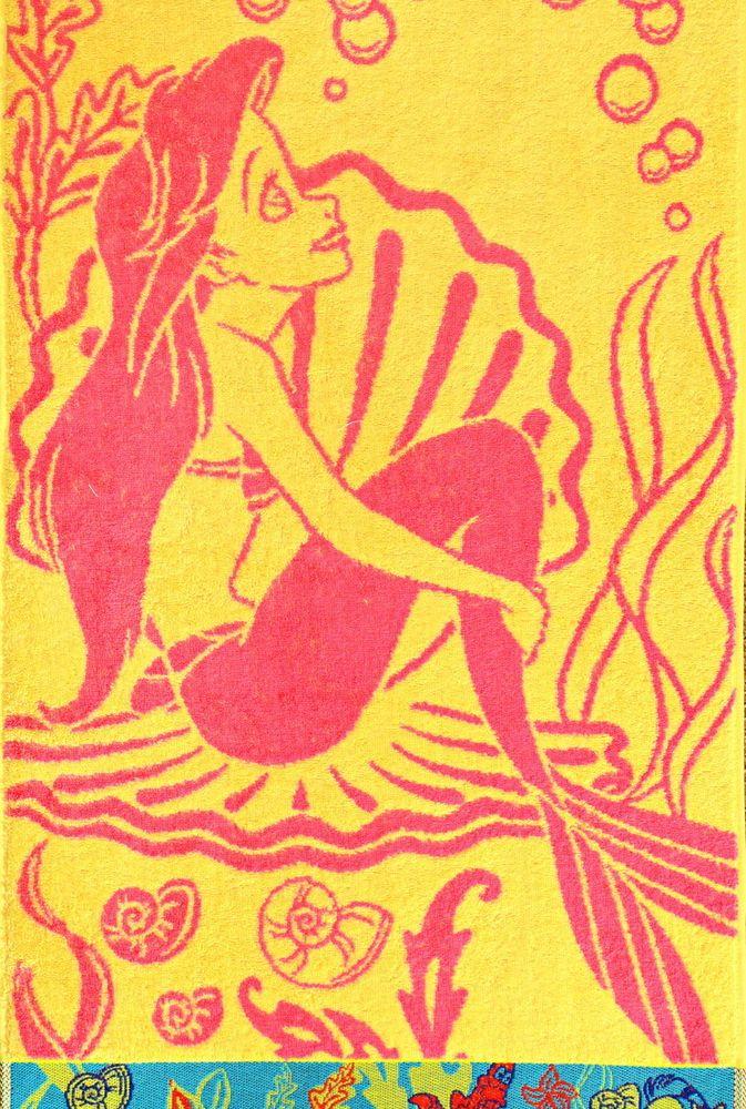 Полотенце Ариэль (50х90) полотенце баал 50х90