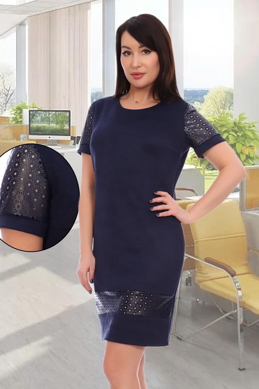 Платье женское iv61081 платье женское кит