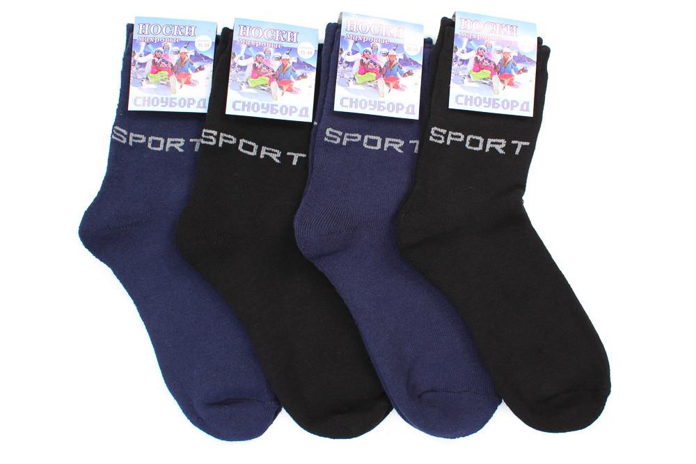 Носки подростковые iv5868 (упаковка 12 пар)