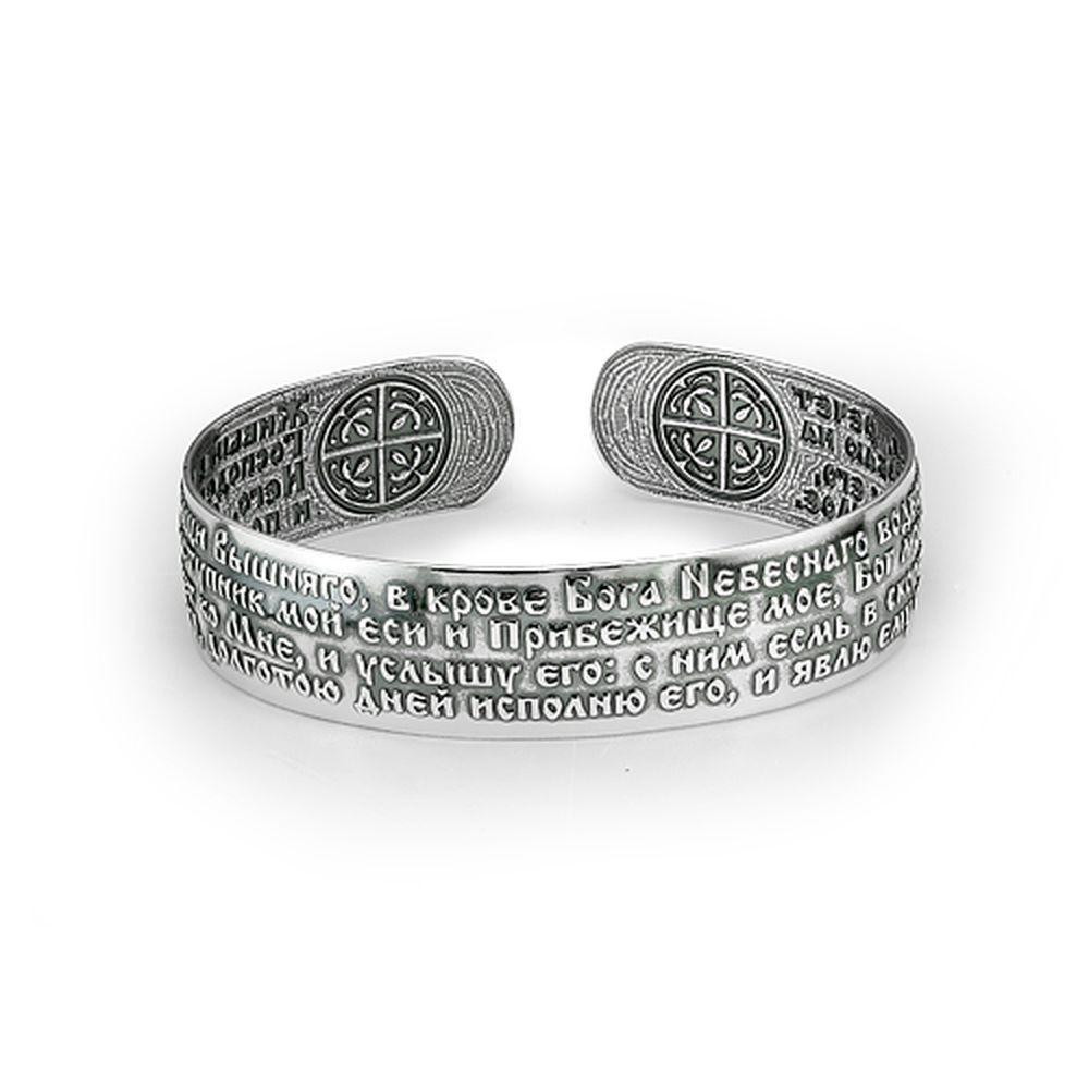 Браслет серебряный iv21380