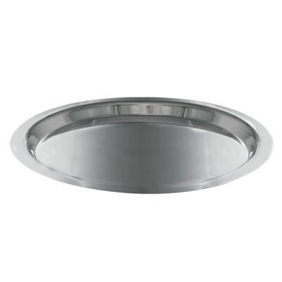 Поднос серебряный