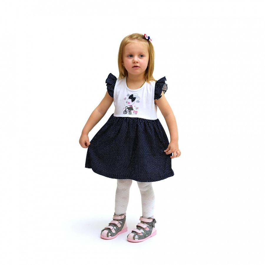 Платье детское iv38474