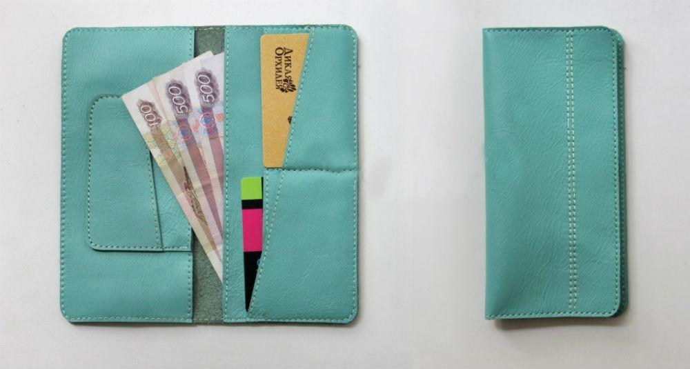 Бумажник кожаный iv3069
