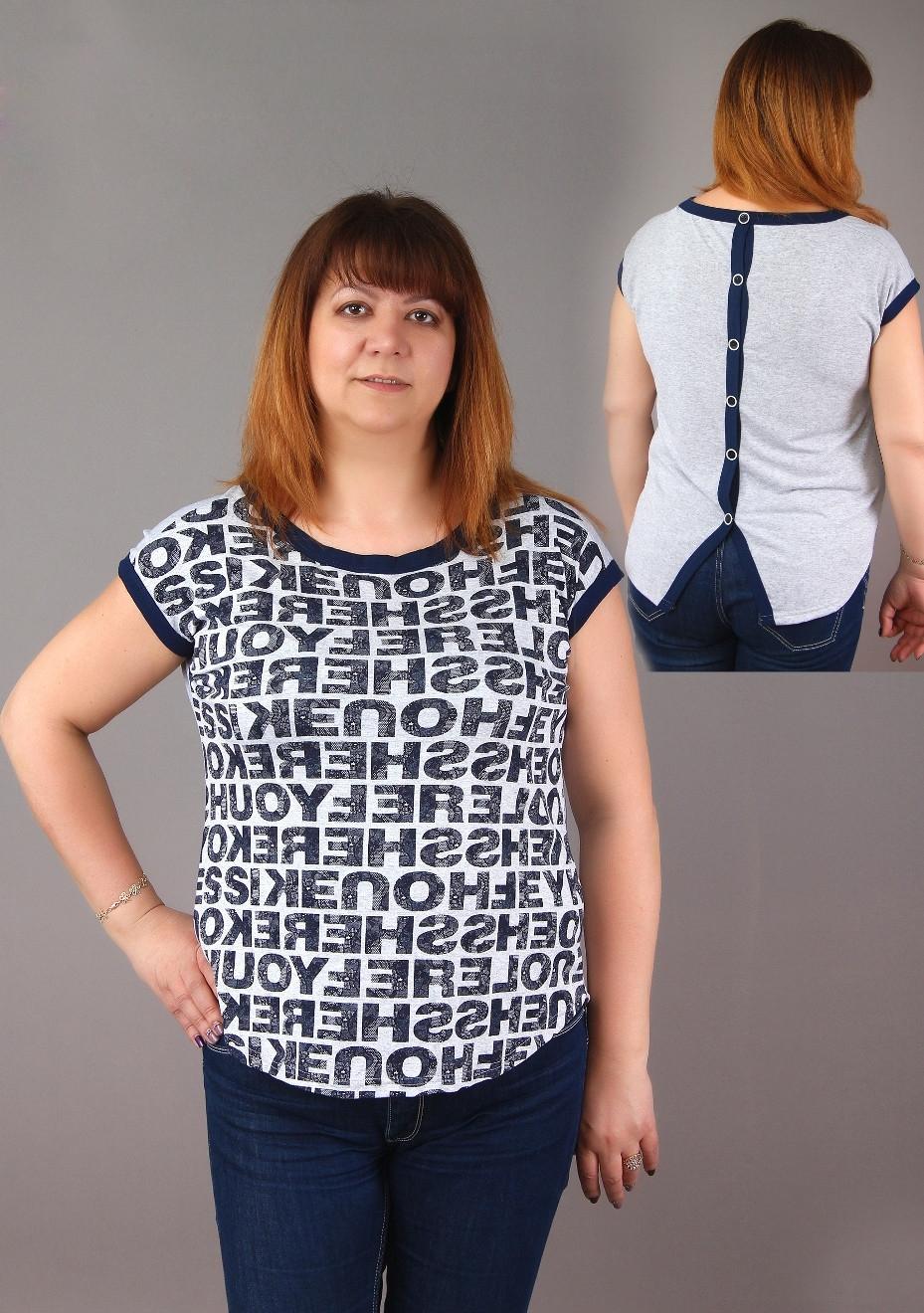 Блузка женская iv35721