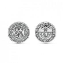 Монета бижутерия