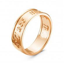Кольцо серебряное iv24106