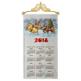 Календарь iv18195