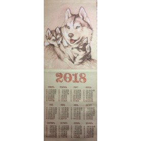 Календарь iv18198