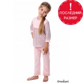Пижама детская Ovonavi-619