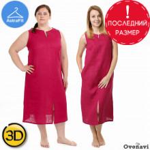Платье льняное Ovonavi-195