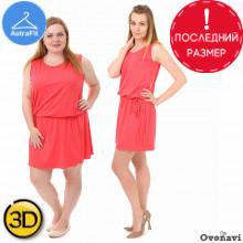 Платье женское Ovonavi-574