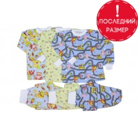 Пижама с манжетами iv618 (футер)