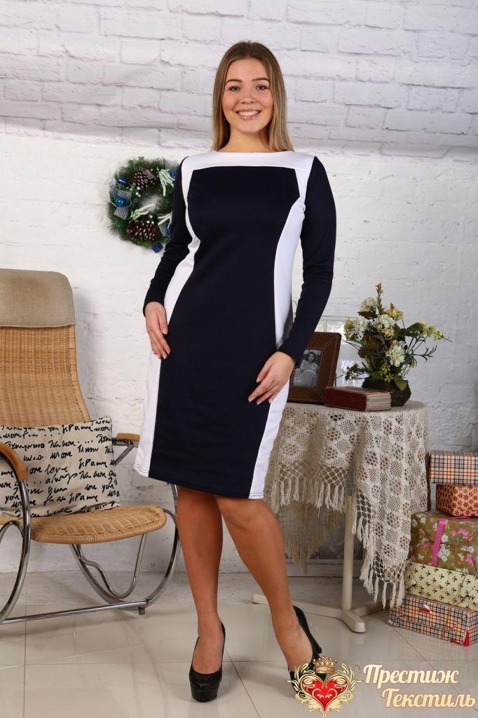 Платье женское iv41920
