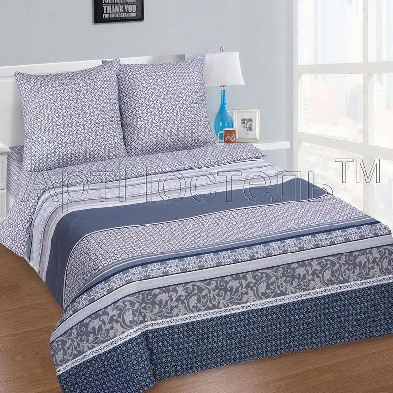 Постельное белье Ника (поплин) (1,5 спальный) постельное белье дельфины поплин 1 5 спальный